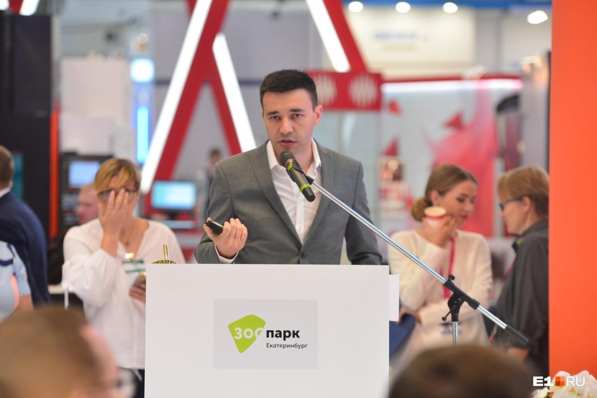 «Город зверей» за 5 миллиардов: новый зоопарк Екатеринбурга будет в 20 раз больше нынешнего