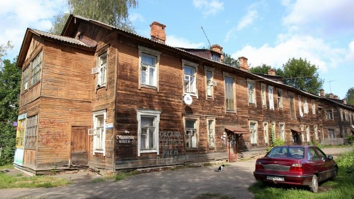 Жена рожает, а дома пожар: в Ярославле целая семья осталась без газа после ЧП
