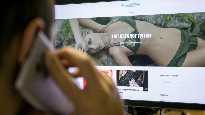 В Красноярске стали массово блокировать сайты и страницы в соцсетях с предложением интима