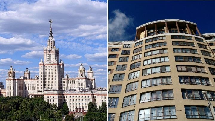 Образование МГУ или двушка в Омске: а что выбрали бы вы?