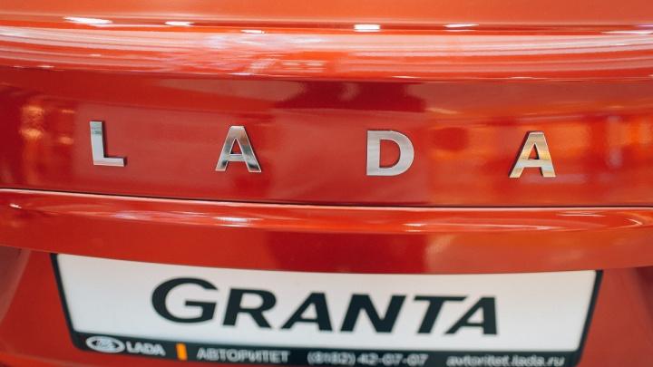 Новая LADA Granta держит слово