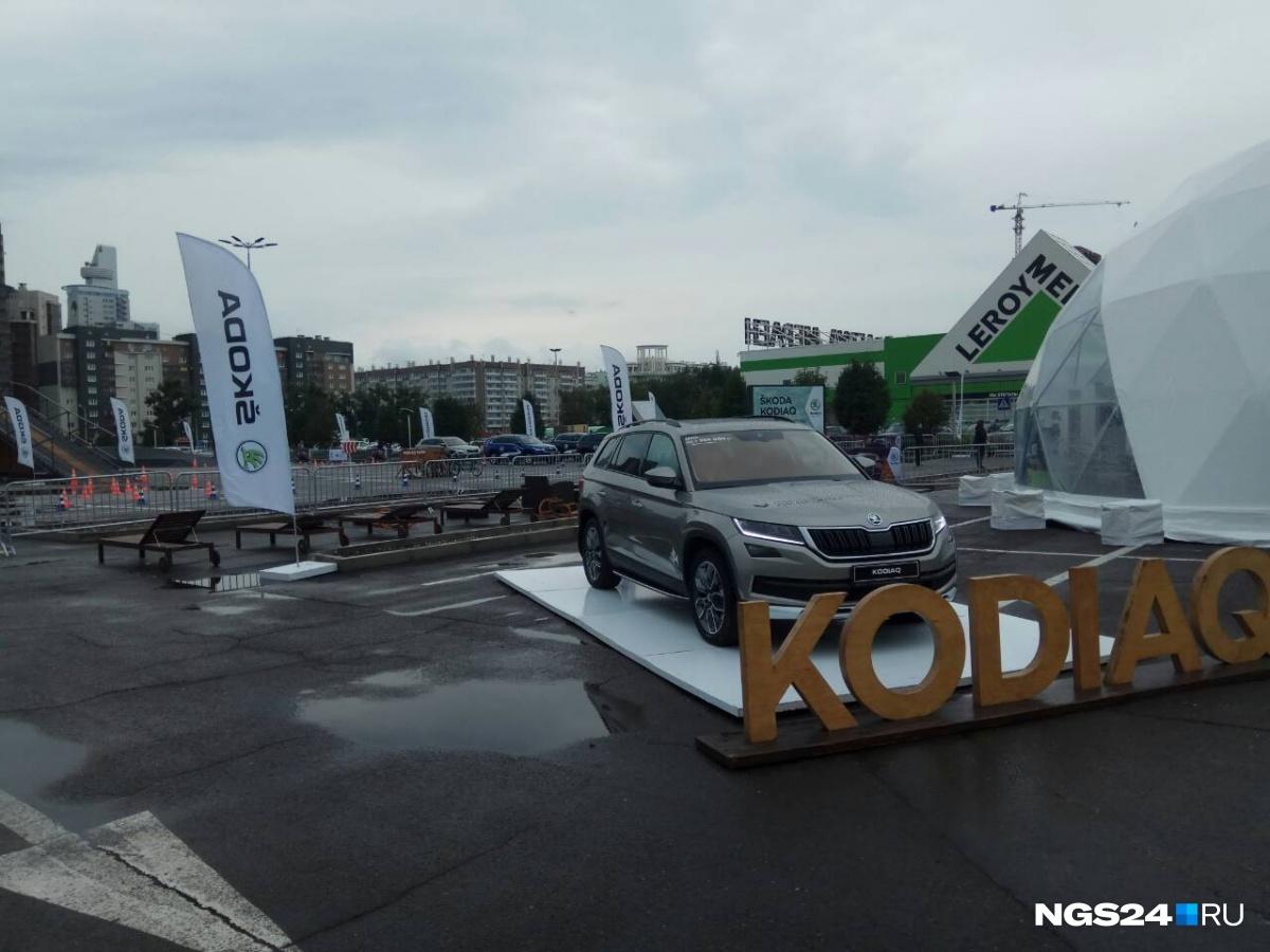 Афиша: обзор интересных событий в Красноярске на выходные