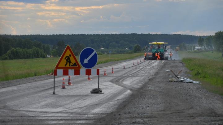 Свердловские компании заплатят штраф в 55 миллионов за сговор при ремонте дорог