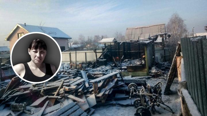 «Она выталкивала детей в окно»: соседи рассказали о пожаре на Плодовой, где погибла молодая тюменка