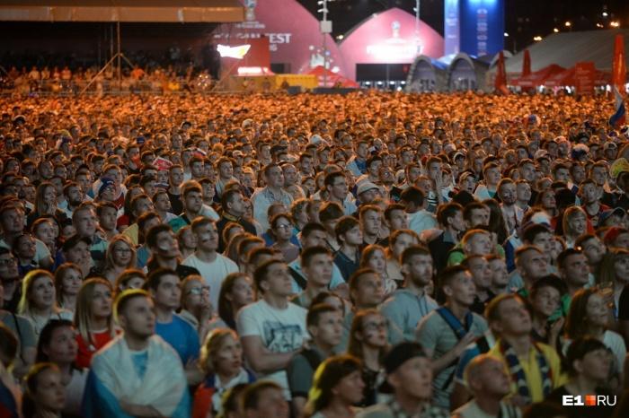 ЧМ по футболу в Екатеринбурге посетили тысячи гостей из других городов и стран