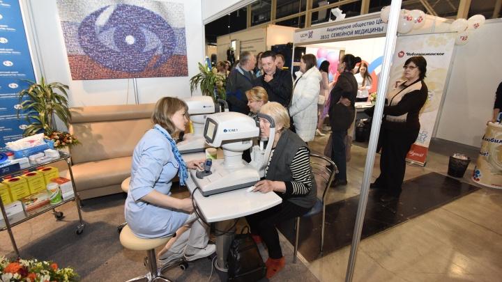 Для людей и врачей: в Екатеринбурге открылась выставка, посвященная будущему медицины