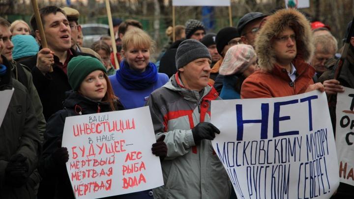 «А нам здесь жить»: как архангелогородцы выступили против московского мусора