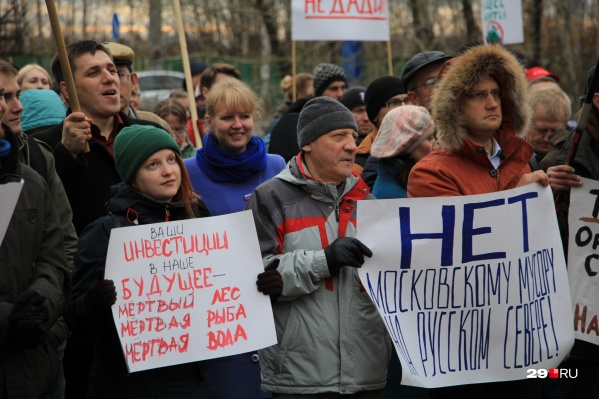 На митинг на третьем Лесозаводе вышли около 500 человек