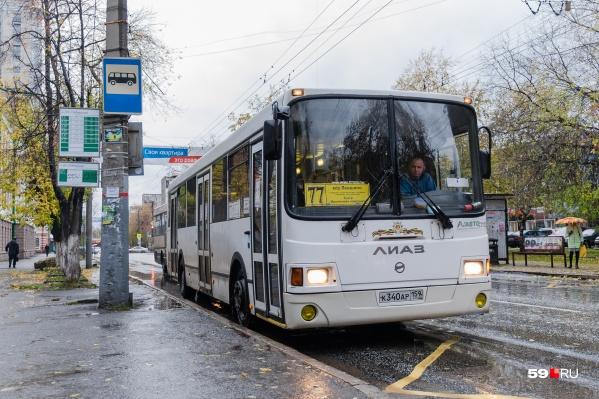 Для удобства пассажиров Городской электрички к ж.-д, станции продлили маршрут следования 77-го автобуса<br>