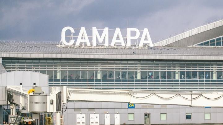 В Самаре на 18 часов задержали рейс в Норильск