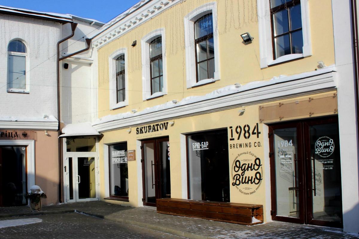 «Кофейная порнография»: дерзкая сеть из Омска открыла в центре большое кафе, в котором нечего есть