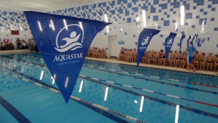 Клуб плавания Aqua Star приглашает детей и взрослых в бассейн рядом с домом