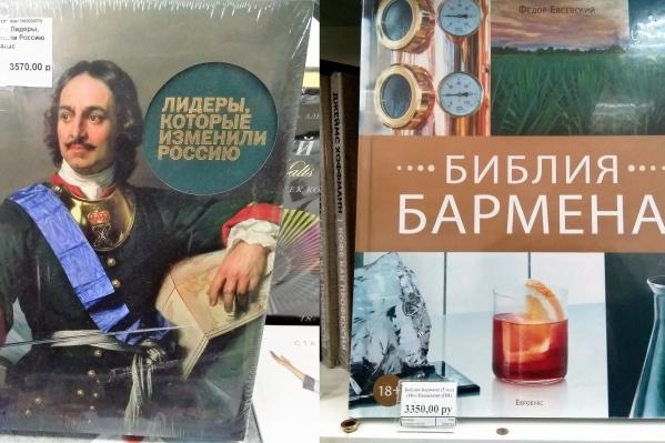 Самыми дорогими оказались книги по истории и кулинарии