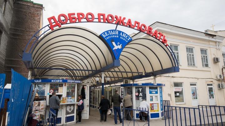 Власти Ростова через суд потребовали освободить от ларьков участок возле Центрального рынка