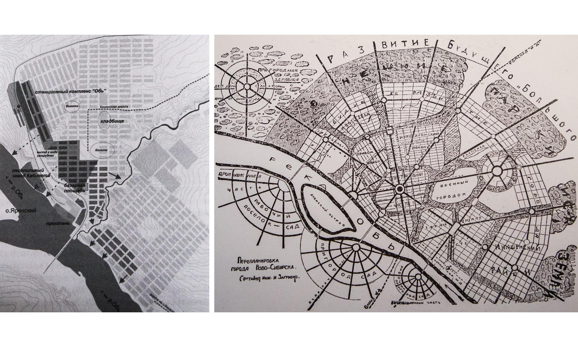 Слева —генплан 1896 года, справа —1925-го
