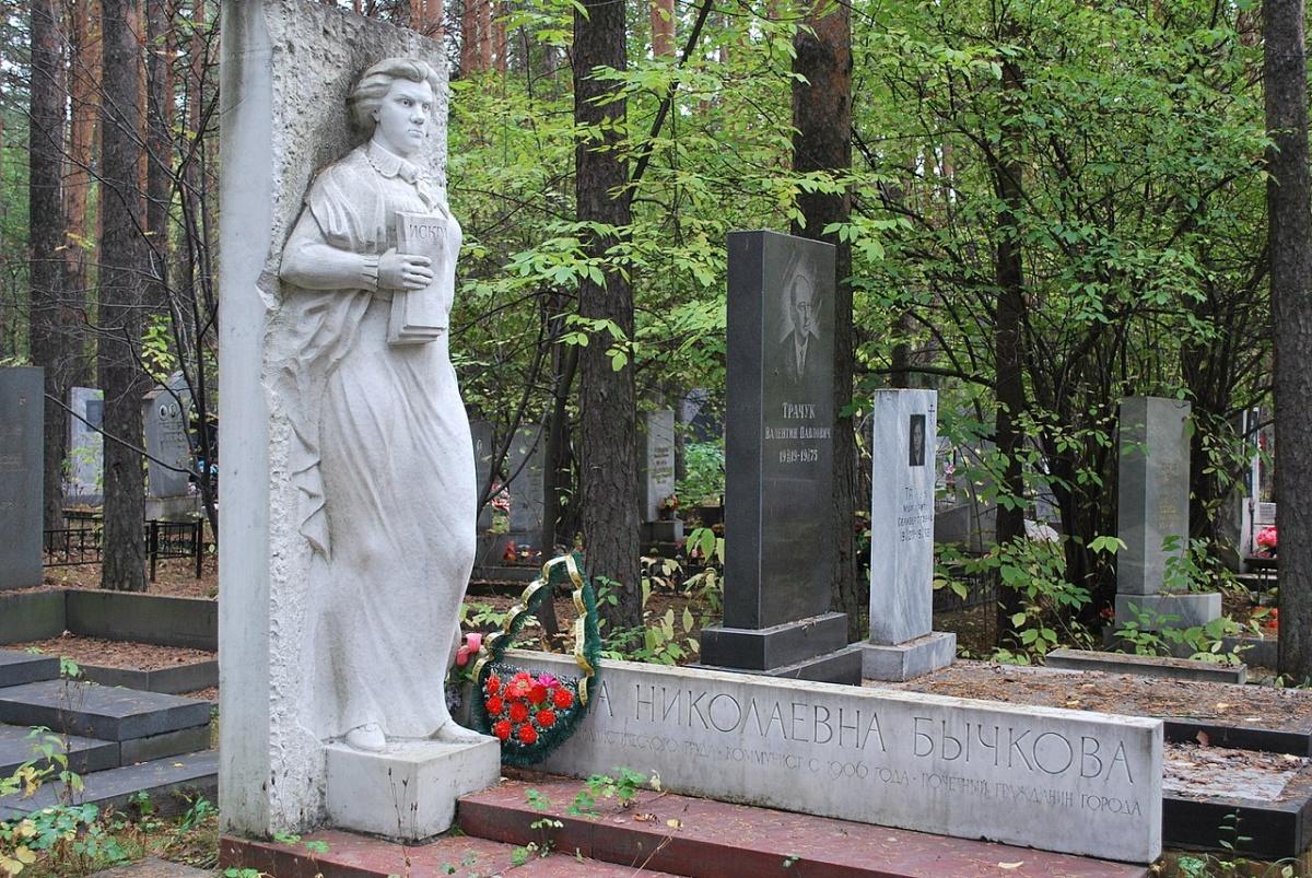 Похоронена на Широкореченском кладбище