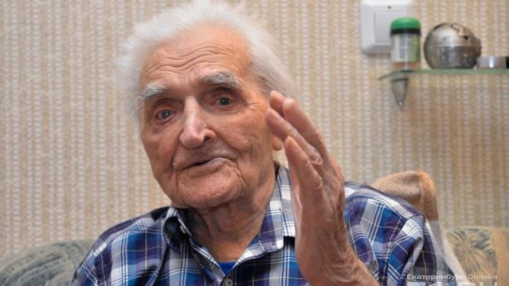 В Реже скончался 107-летний ветеран, которого администрация забыла поздравить с Днём Победы