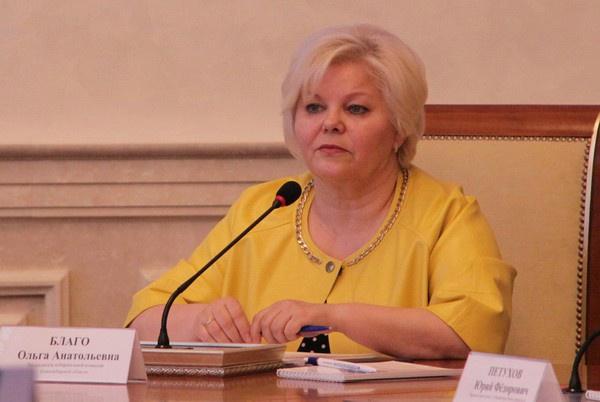 Годовой доход Ольги Благо составил 15,3 млн руб.