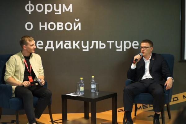 Алексей Текслер расставил точки в вопросе строительства Томинского ГОКа
