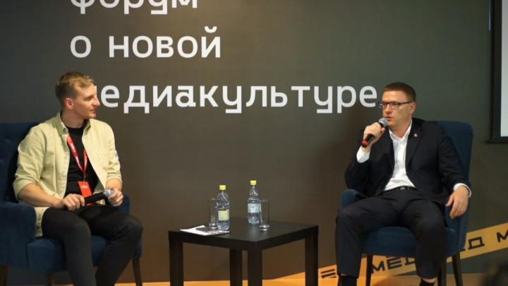 «Построят — это правда»: врио губернатора Челябинской области рассказал о планах на Томинский ГОК