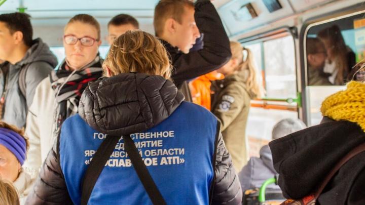 В 34 ярославских автобусах ввели безналичную оплату: номера маршрутов