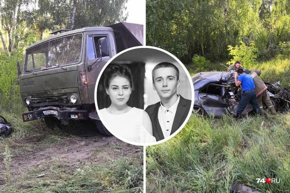 Евгений умер на девятые сутки после ДТП, его девушка Анастасия погибла на месте аварии