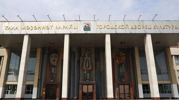 Театра не будет: городской дворец культуры закрыли из-за нарушений требований пожарной безопасности