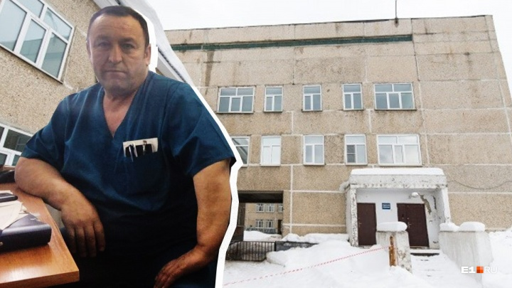 В уральской больнице, гдероженице вывернули матку, расследуют смерть еще одного пациента