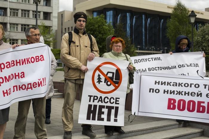 Жители Нижней Ельцовки вновь устроили митинг против застройки микрорайона