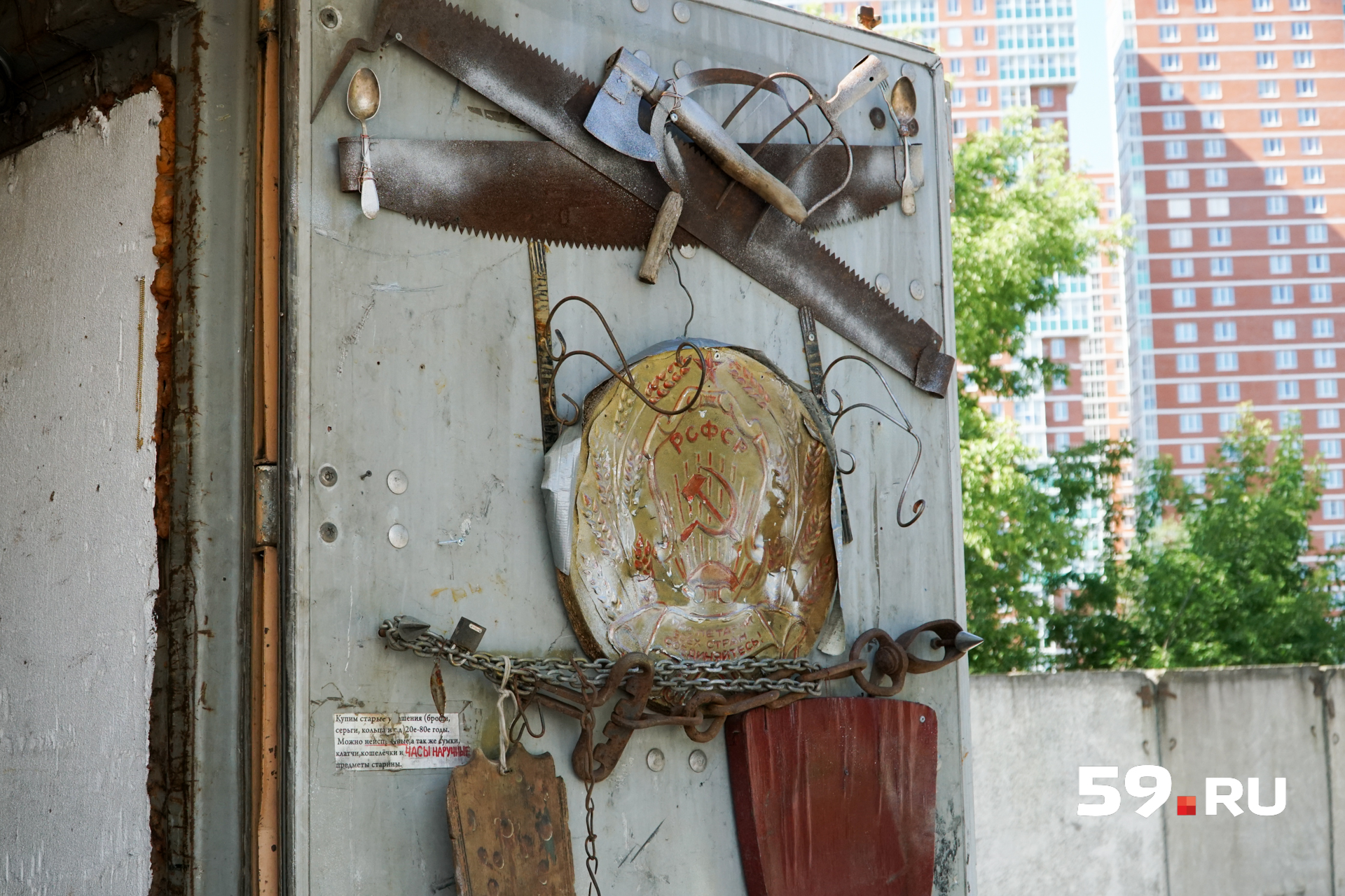 Инсталляция на память о 30 годах существования«блошки»