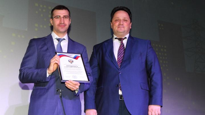В честь Дня энергетика свыше 350 сотрудников «МРСК Юга» получили почетные звания и награды