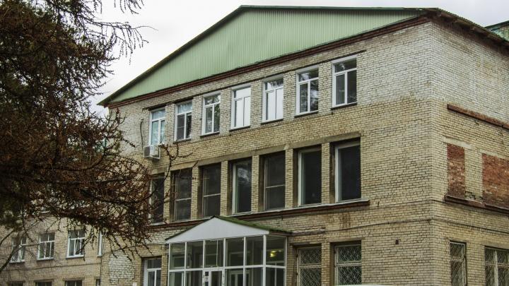 В Советском районе Новосибирска объединили две больницы