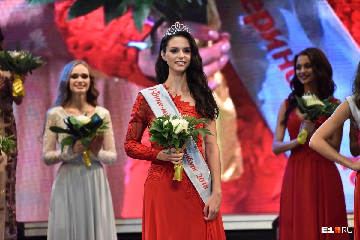 Первой вице-мисс стала Полина Кузнецова