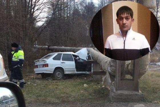 Вслед за братом: уфимец разбился в аварии через три дня после гибели братишки в ДТП