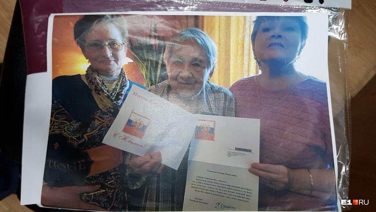 9 мая Евгения Мануиловна часто получала поздравления от президента. На фото она рядом с сотрудницами соцзащиты