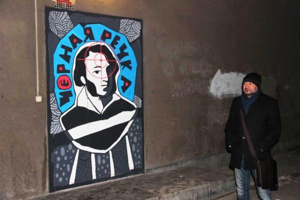 Рюмочная «Чёрная речка», где собирались поэты и художники, проработала чуть больше года