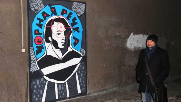 В центре Новосибирска закрылась рюмочная для поэтов «Чёрная речка»