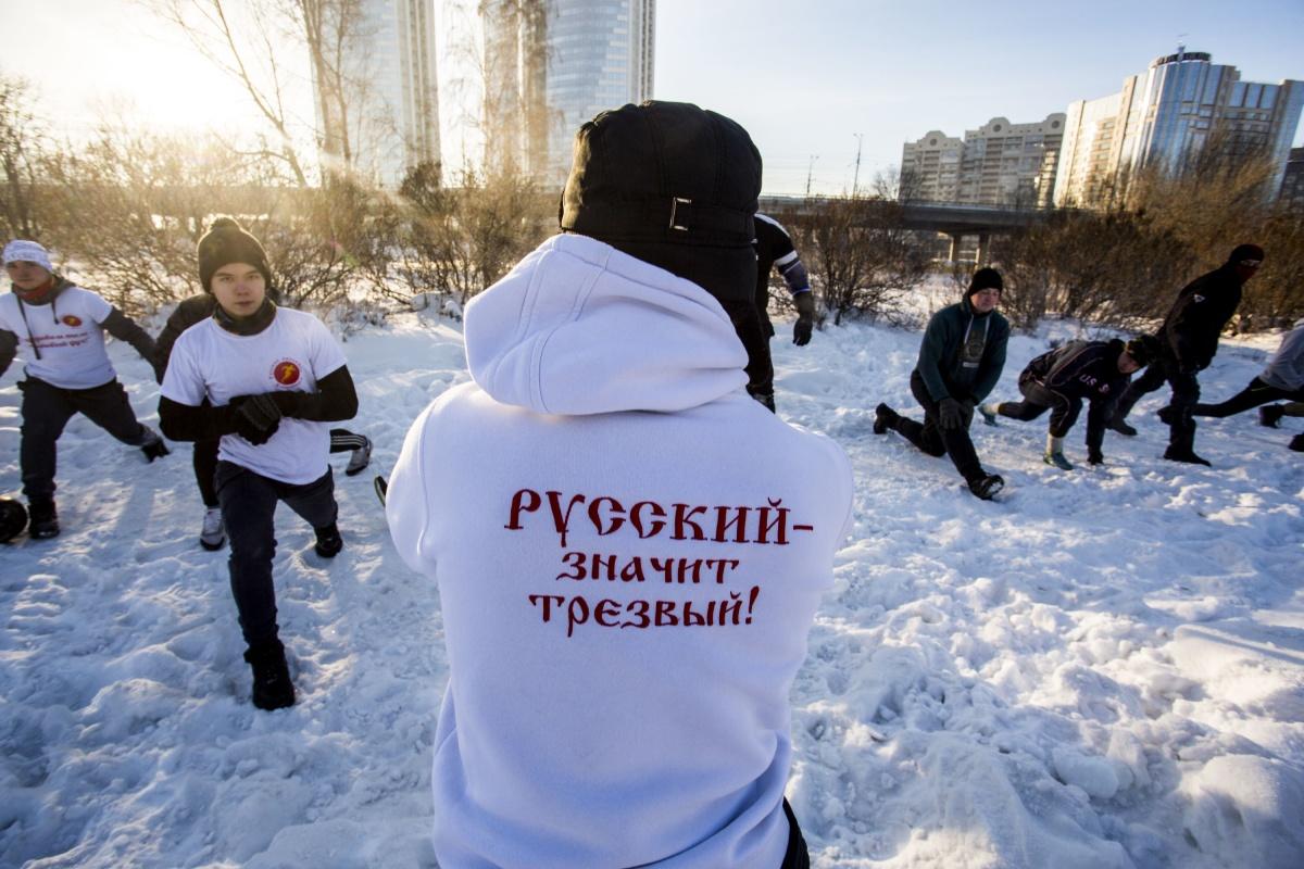 картинки русский значит трезвый в капюшоне продажа настенной