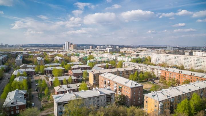 Красивое небо Красноярска стало хитом соцсетей