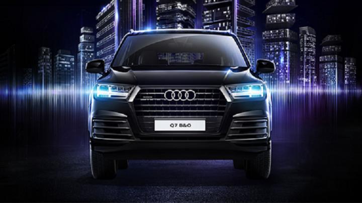 «Все будет Audi»: смелое предложение на автомобили в наличии