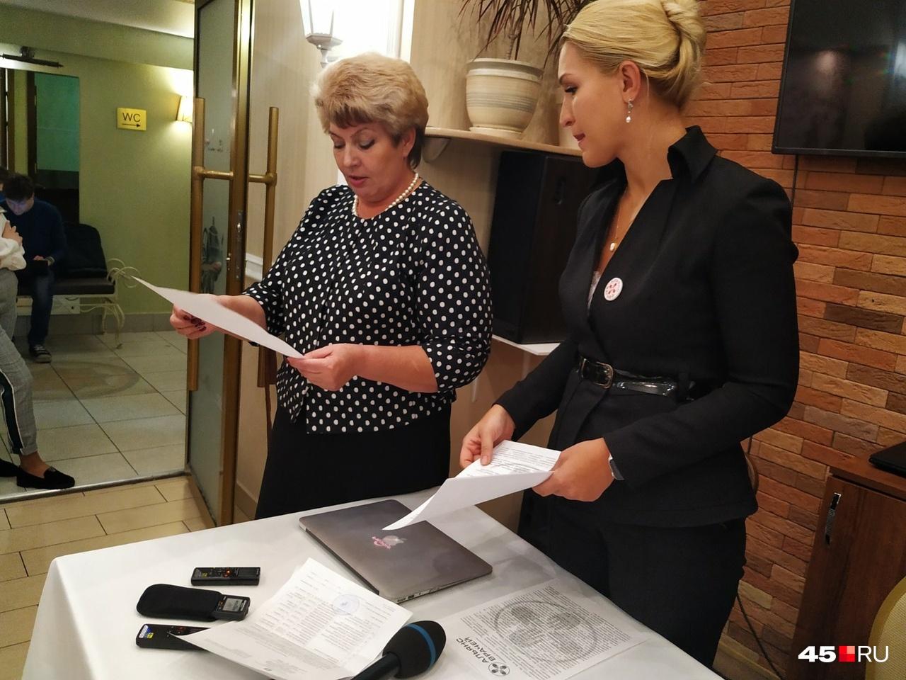 Татьяна Менщикова и Анастасия Васильева ищут в уведомлениях пункты с разъяснением, как изменятся условия труда сотрудников