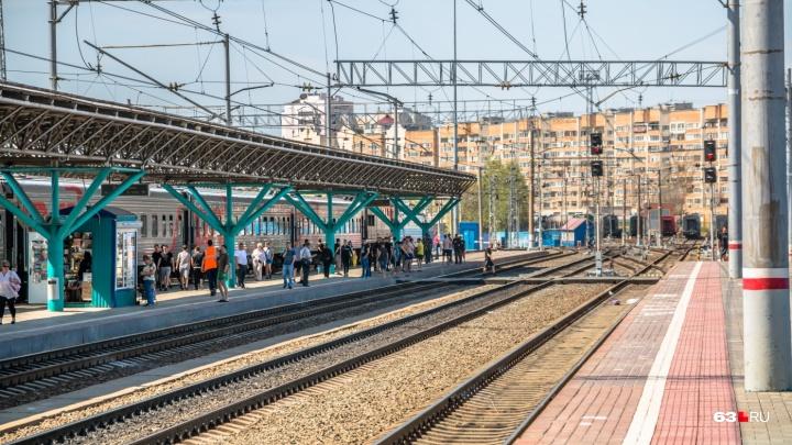 В Самарской области отменят несколько рейсов востребованных электричек