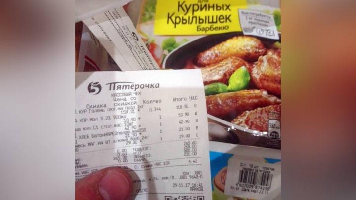 Прожить на минимум. Владимир похудел на 16 кг и мечтает оHyundai Solaris