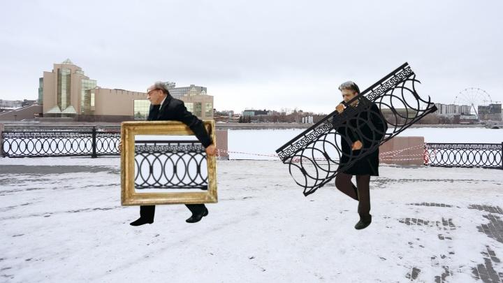 Фантазии без преград. Что может быть на набережной в Челябинске вместо пропавшего чугунного забора