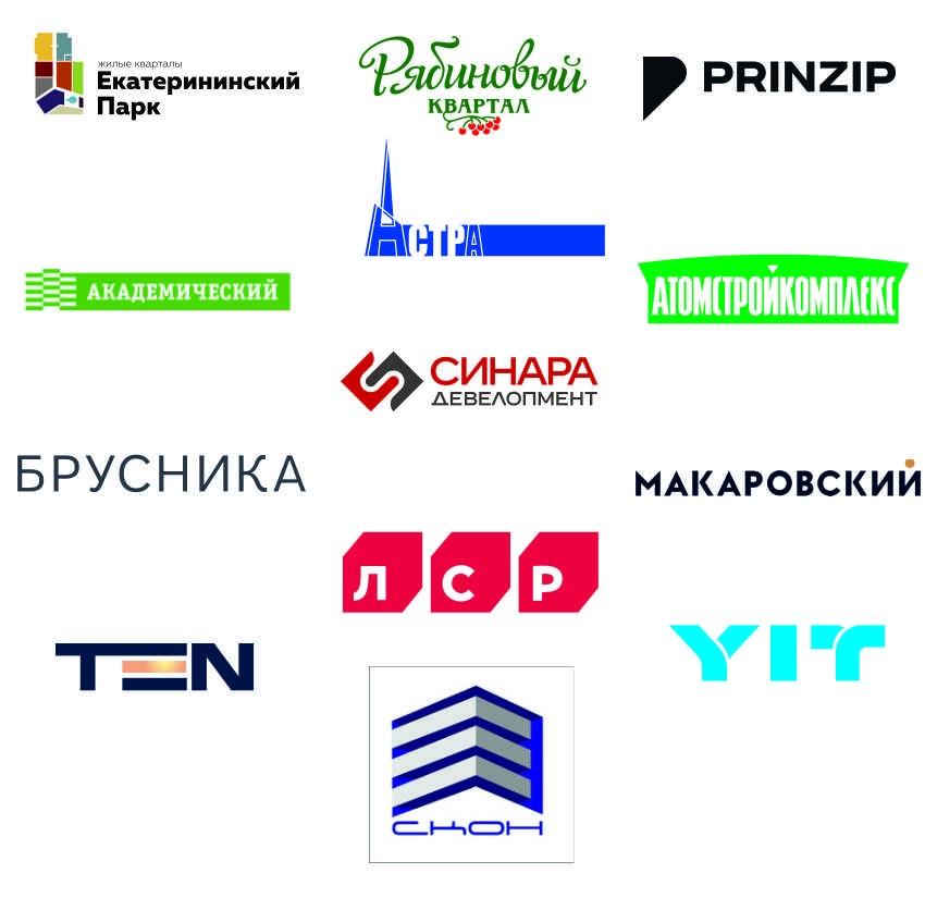 Сбербанк и ведущие застройщики Екатеринбурга расскажут, как получить ставку 6% годовых по ипотеке