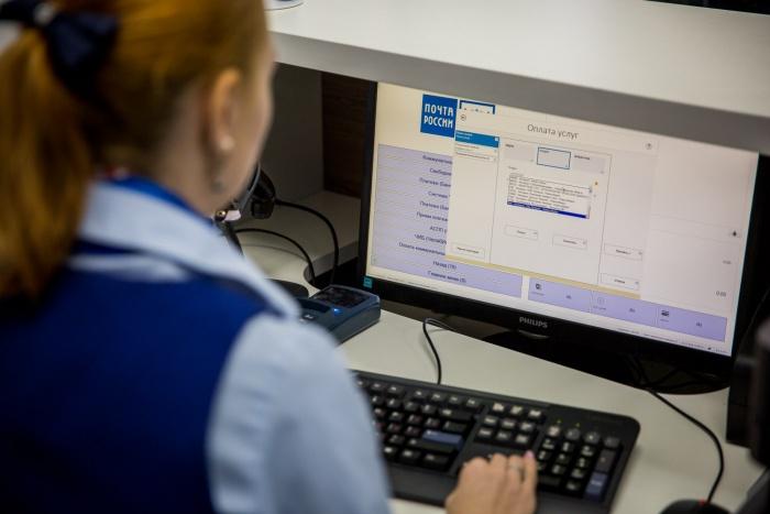 На Почте России начали дополнительно брать по 30 рублей за оплату отопления и горячей воды