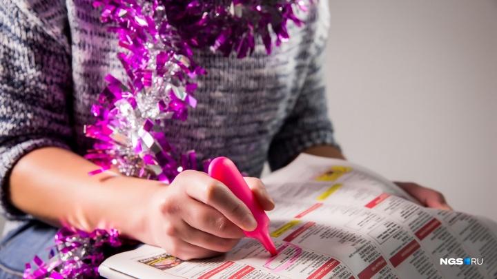 Новосибирцы признались, какие вакансии они искали чаще всего в этом году