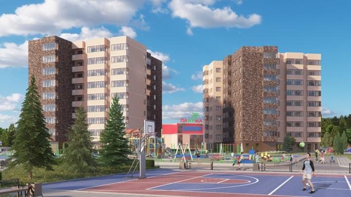 Об апартаментах в цифрах: всё о новом формате недвижимости на конкретном примере