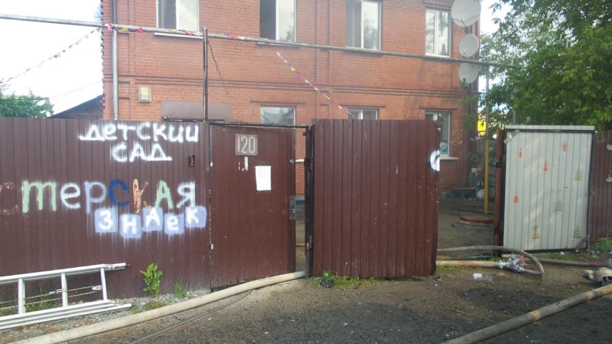В Цыганском поселке загорелся частный детский сад