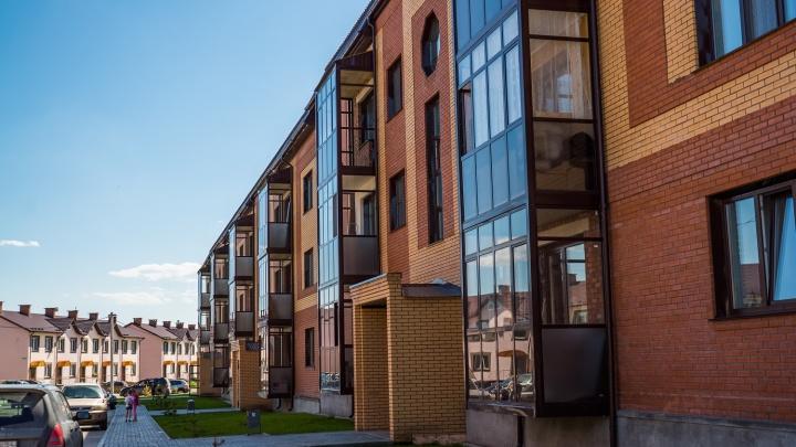 Это невероятно: микрорайон, в котором продают квартиры с террасами и видом на сосновый бор